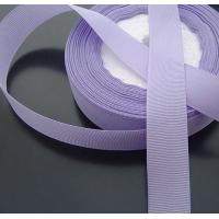 Wholesale grosgrain ribbon from china suppliers