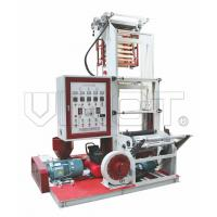 Quality 11kw Heating Power Mini Film Blowing Machine Full Automatic SJ - 45M for sale