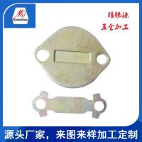Wholesale Stamping parts customized from china suppliers
