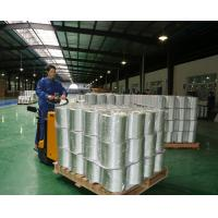 Ningguo Xinmao Fiberglass Products Co., Ltd.