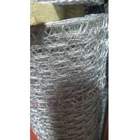 Buy cheap hexagonal  wire msh from wholesalers