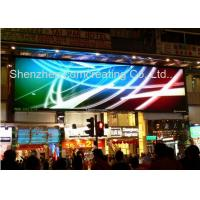 Wholesale P16 Dip Square Led Display , Led Panel Video Wall Advertising 2 Years Warranty from china suppliers