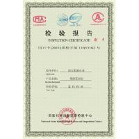 Nan'an    Ji Yuan   Stone   Co., Ltd. Certifications