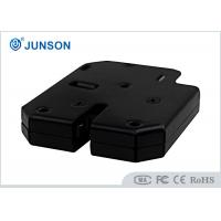 Buy cheap Intelligent Electronic Cabinet Lock for Access control system with door sensor , NO/COM from wholesalers