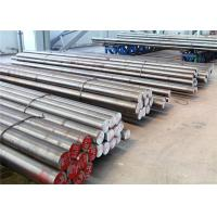 Wholesale Carbon Steel Hot Rolled Round Bar AISI ASTM BS , Round Steel Rod Black Surface from china suppliers