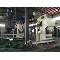 Wholesale Net Weighing Pebble / Gravel / Coal Bagging Plant Automatic Bagging System from china suppliers