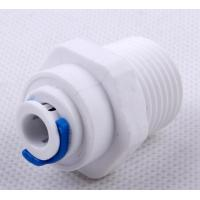 Wholesale Plastic RO Water Quick Connectors from china suppliers
