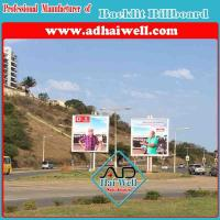 Wholesale Maxi Light Box Billboard Advertising Vinyl Board from china suppliers