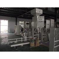 Wholesale Rice Packing Machine from china suppliers