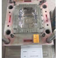 Wholesale PURA 100 Pin Gate Custom Plastic Injection Molding Cold Runner Electric Cooker from china suppliers