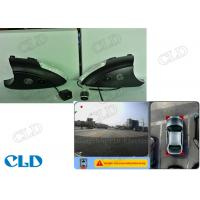 Wholesale 360 Degree Bird View Car Parking Cameras System Hd Dvr for Volkswagen Tiguan HD Cameras, 720P from china suppliers