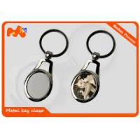 Buy cheap Custom Printed Sublimation Keychain Blanks For Party Souvenirs / Gifts from wholesalers