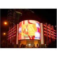 Wholesale Flexible Front Service P10 P8 P6.67 Outdoor SMD Flexible Led Screens Video Wall IP65 from china suppliers