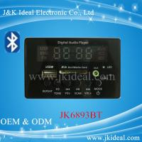JK062 LCD display usb audio fm aux  recorder mp3 board for mixer