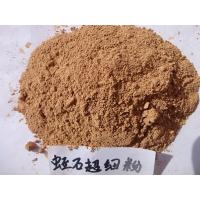 Wholesale Manufacturer golden/silver/white Vermiculite powder,painting Vermiculite powder,white exfoliated Vermiculite powder from china suppliers