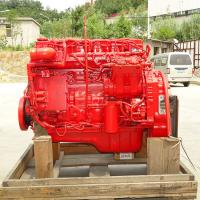 Wholesale Original machinery engine 6.7L Cummins engine ISBE4+250 CM850 complete motor ISBE4 250 from china suppliers