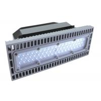 Wholesale 110lm / W high mast led lights Magnesium industrial lighting, Weatherproof Floodlight, AC85-277V from china suppliers
