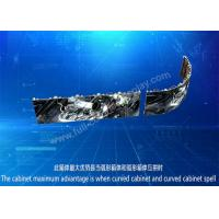 Buy cheap RGB P4.81 curved Outdoor Rental LED screen display video with high brightness from wholesalers