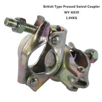 Quality Steel double coupler scaffold swivel / right angle coupler 48.3 X 48.3mm for sale
