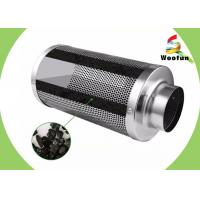 Quality Greenhouse Aluminum Flange Carbon Air Filters / Customized Activated Carbon Filter for sale