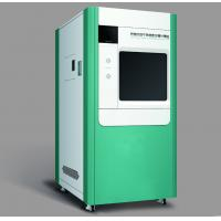 Buy cheap 200 L Floor Standing Low Temperature Plasma Sterilizers For Endoscopes ISO from wholesalers