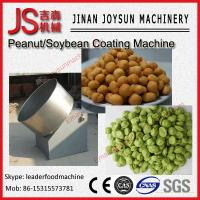 Wholesale Stable Rotation Peanut Coating Machine / Processing Line Low Noise from china suppliers
