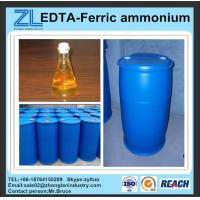 Wholesale Supply EDTA-Ferric ammonium complexant from china suppliers