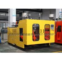 Quality PE PP Cosmetic Small Plastic Bottle Production Machine / Molding Machine SRB55D-3 for sale