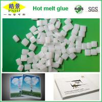 Wholesale Bookbinding Machine Hot Melt Glue Pellets EVA Based Good Adhesion from china suppliers