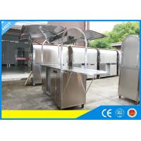 Wholesale Outdoor 304 1mm Stainless Steel Coffee Cart With Gullwing Doors from china suppliers
