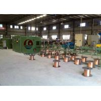 Wholesale 2000 Rpm 19pcs Copper Wire Twisting Machine For Punching Synchronous φ0.16mm - φ0.64mm from china suppliers