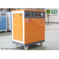 Electric Heating Low Pressure Steam Generator 12kw Automatic 30% Energy Saving