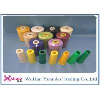 Wholesale Ring Spun Polyester Yarn For Sewing Thread , 40/2 5000m 100 Polyester Yarn Evenness from china suppliers