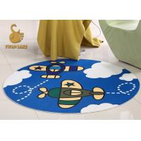Wholesale Washable Round Floor Rugs Anti Slip , Exterior Door Mats No Shedding from china suppliers
