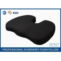 Wholesale Orthopedic Memory Foam Coccyx Cushion For Relief Of Tailbone Pain With Non - slip Base from china suppliers