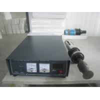 Wholesale High Power Ultrasonic Metal Welding Machine , High Frequency Welder Equipment from china suppliers