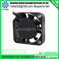 Quality Offer Mini Cooling Fan,Smart Cooling Fan 2006mm for sale