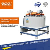 Wholesale Low Power Dry Powder Magnetic Separator Machine For Iron Ore Easy Maintain from china suppliers