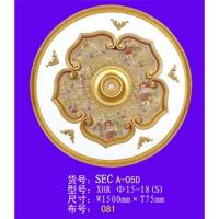 Wholesale Ceiling rose from china suppliers