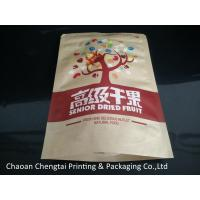 Wholesale Security Stand Up Paper Bag Packaging Pouch With Window Eco Friendly Material from china suppliers