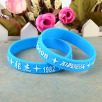 Quality Solid or Swirl silicone bracelets wristband for sale