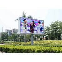 Wholesale P10 Large LED Display Screen , Waterproof Outdoor LED Screen SMD3535 For Advertising from china suppliers