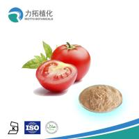 China Professional Manufacturer Supply High Quality tomato  juice flavor powder on sale