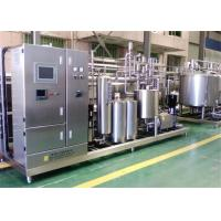 Quality Complete Combined Dairy Pasteurized Milk Processing Filling Plant for sale