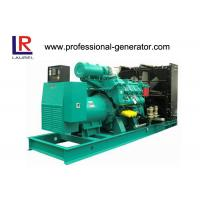 Wholesale 720kw / 900kVA Middle Speed Open Diesel Generator 1200rpm 60Hz from china suppliers
