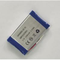 Wholesale 3P 3.7 V Li Poly Rechargeable Battery Pack 23250 High Power Output from china suppliers
