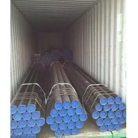 EN 10028- 4:2003 X8Ni9 1.5662 , X7Ni9, 1.5663 Hot-rolled coils for the for sale