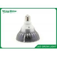 Wholesale Blue PAR30 7W Dimmable Led Grow Lights E27 Warm White AC 85V - 264V from china suppliers