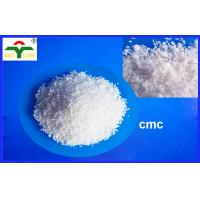 Buy cheap Floccule Sodium Carboxy Methyl Cellulose OEM / ODM CMC DS Range 0.5 - 1.8 from wholesalers