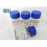 Wholesale CAS 1527-89-5 Active Pharmaceutical Intermediates 3-Methoxybenzonitrile from china suppliers